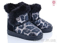 """Угги детские для девочки зимние 8820A уценка (31-36) """"Леопард"""" купить оптом на 7км"""