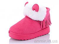 """Угги детские для девочки зимние 910B pink (26-30) """"Леопард"""" купить оптом на 7км"""