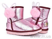 """Угги детские для девочки зимние 209-6 pink (30-35) """"Violeta"""" купить оптом на 7км"""
