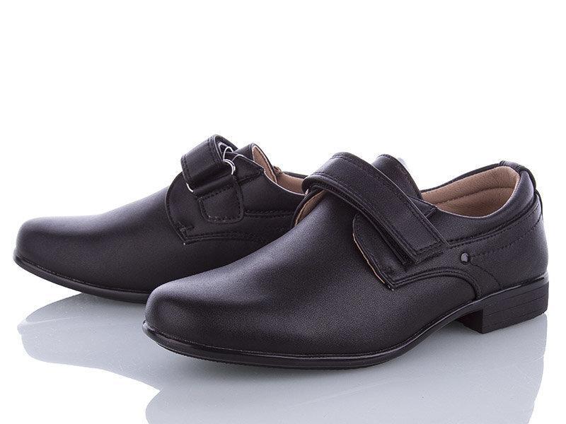 Туфлі Tom.m, р. 38