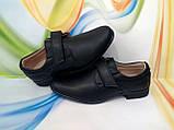 Туфлі Tom.m, р. 38, фото 3