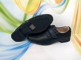 Туфлі Tom.m, р. 38, фото 5
