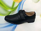 Туфлі Tom.m, р. 38, фото 7