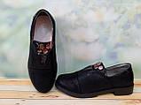 Туфлі Tom.m, р. 36, фото 6