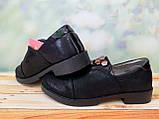 Туфлі Tom.m, р. 36, фото 9