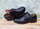 Туфлі шкіряні KANGFU, р.31, фото 3