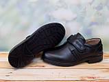 Туфлі шкіряні KANGFU, р.31, фото 4