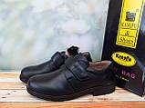 Туфлі шкіряні KANGFU, р.31, фото 5