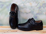Туфлі шкіряні KANGFU, р.31, фото 6