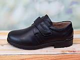 Туфлі шкіряні KANGFU, р.31, фото 7