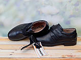 Туфлі шкіряні KANGFU, р.31, фото 8