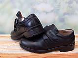 Туфлі шкіряні KANGFU, р.31, фото 10