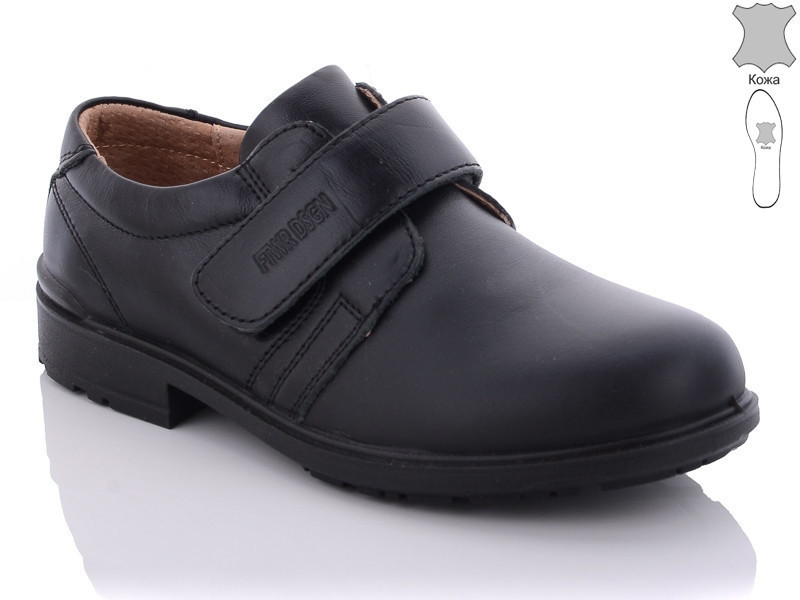Туфлі шкіряні KANGFU, р.33