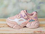 Кросівки M. L. V, р. 27, фото 6