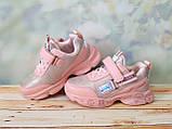 Кросівки BBT, р.34, фото 2