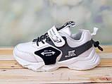 Кросівки BBT, р. 33, фото 5