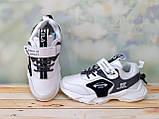 Кросівки BBT, р. 33, фото 7