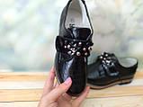 Туфлі Yalike, р. 33, фото 4