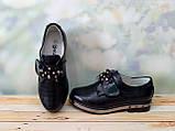 Туфлі Yalike, р. 33, фото 6