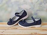 Туфлі BBT, р. 35, фото 2