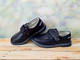 Туфлі BBT, р. 36, фото 2
