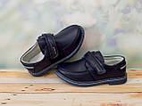 Туфлі BBT, р. 36, фото 3