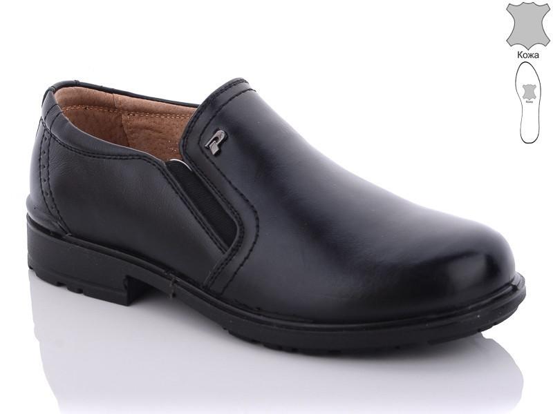 Туфлі шкіряні KANGFU, р. 34