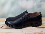 Туфлі шкіряні KANGFU, р. 34, фото 5