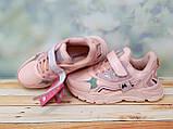 Кросівки Alemy Kids, р. 34, фото 7