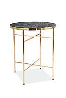 Журнальний стіл Ibiza C Мармур / Золото