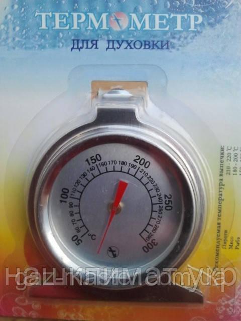 Вентилятор и автоматика для твердотопливных котлов.
