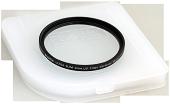 Phottix UltraSlim (1mm) Multi-Coated UV Filter - Захисний світлофільтр (37 - 82 мм.), фото 1