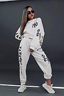 Стильный женский спортивный костюм оверсайз