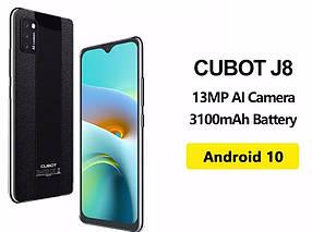 """Смартфон Cubot J8 Black 2/16GB 5.5"""" камера 8+13Mp And 10+чохол"""