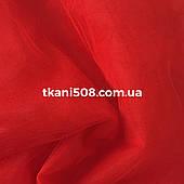 Фатин Турция 3м (Ярко-Красный)(033)