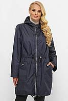 Женский Плащ с капюшоном, водоотталкивающий,большие размеры,темно-синий 56,58,60,62
