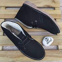 Испанские замшевые ботинки дезерты на натуральной овчине