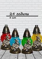 Лампадка Цвет Яблони 24ч.