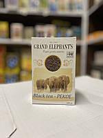 Чай цейлонський Grand elephant's Pekoe 100г