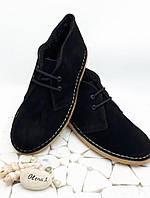 Испанские женские замшевые ботинки дезерты утепленные, оригинал