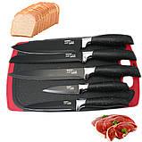 Набір кухонного приладдя та ножів з підставкою 14 предметів Zepline ZP 045, фото 4