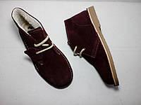 Удобные ботинки женские замшевые еврозима, Испания оригинал