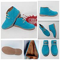 Яркие испанские голубые замшевые ботинки дезерты