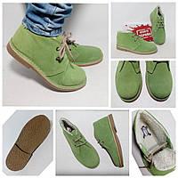 Утепленные брендовые испанские ботинки на низком ходу