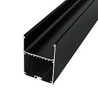 Профіль чорний алюмінієвий накладної 50х70 LSB-50AB анодований без розсіювача 2м (ціна 1м) BIOM
