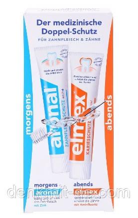 Набір зубних паст Aronal + Elmex (ранок і вечір) 2*75 мл Німеччина