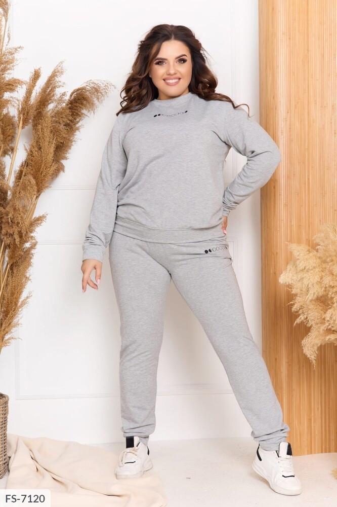 Прогулочный костюм женский спортивный серый из двунитки со свитшотом большого размера р-ры  48-54  арт. 5361