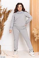 Прогулочный костюм женский спортивный серый из двунитки со свитшотом большого размера р-ры  48-54  арт. 5361, фото 1