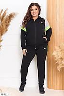 Спортивный костюм женский повседневный черный кофта на молнии и штаны больших размеров 48-54 арт.  6377