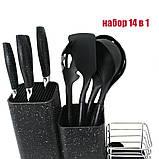 Набір кухонного приладдя та ножів з підставкою 14 предметів Zepline ZP 045, фото 10